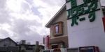 nippo-housing