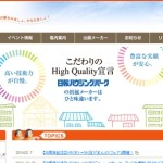 nippo-housing02
